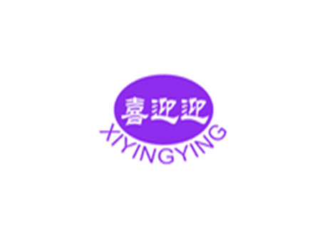 喜迎迎,XIYINGYING